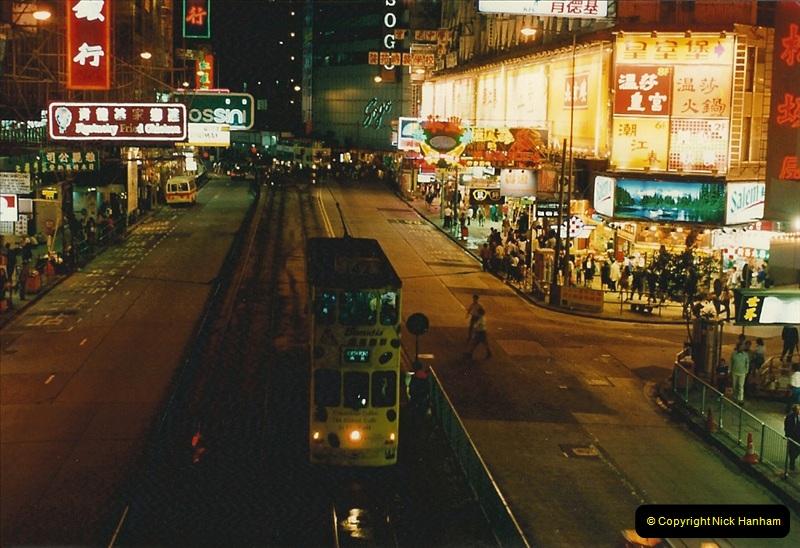 China & Hong Kong April 1993. Picture (200) 200