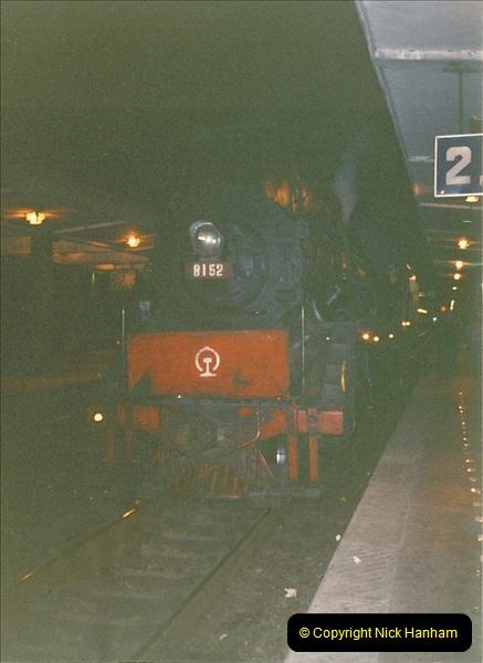 China & Hong Kong April 1993. Picture (203) 203