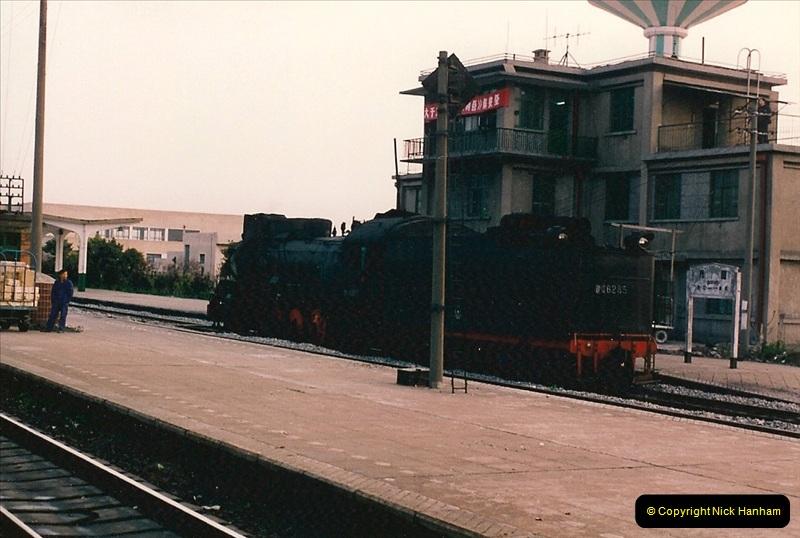 China & Hong Kong April 1993. Picture (204) 204