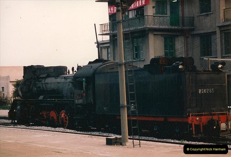 China & Hong Kong April 1993. Picture (205) 205