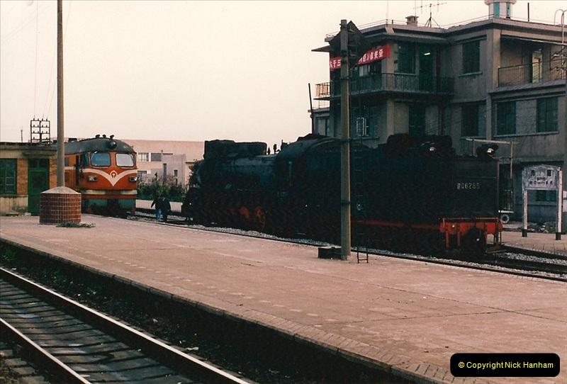 China & Hong Kong April 1993. Picture (206) 206