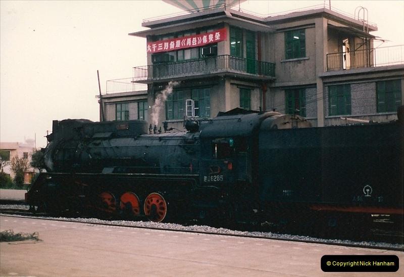 China & Hong Kong April 1993. Picture (207) 207