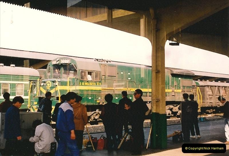 China & Hong Kong April 1993. Picture (208) 208