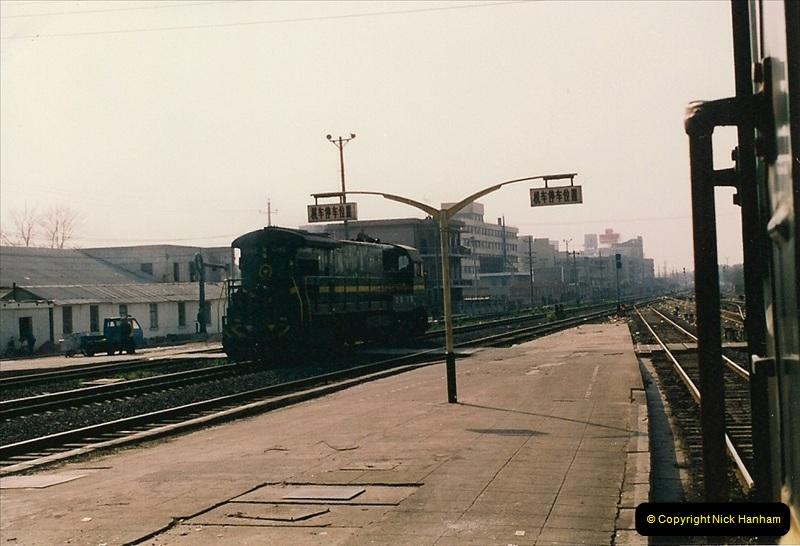 China & Hong Kong April 1993. Picture (214) 214