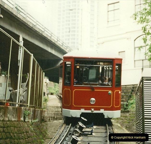 China & Hong Kong April 1993. Picture (252) 252