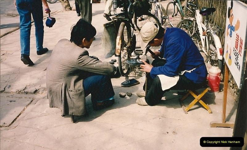 China & Hong Kong April 1993. Picture (31) 031