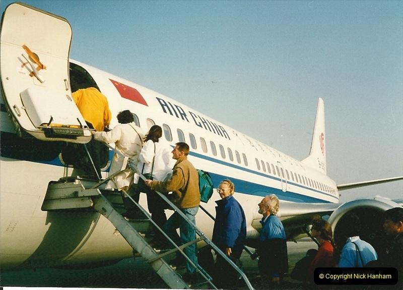 China & Hong Kong April 1993. Picture (44) 044