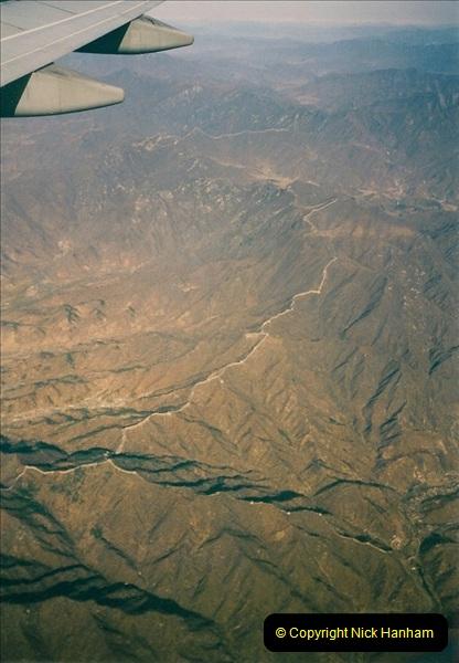 China & Hong Kong April 1993. Picture (5) 005