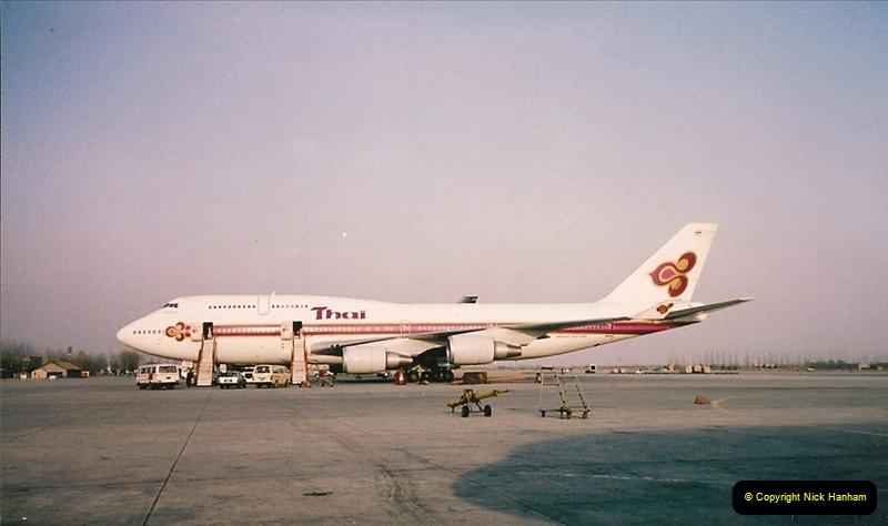 China & Hong Kong April 1993. Picture (6) 006