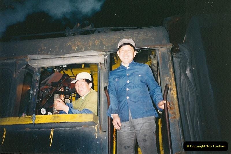 China & Hong Kong April 1993. Picture (61) 061