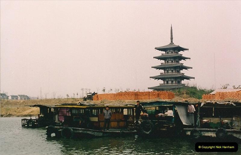 China & Hong Kong April 1993. Picture (68) 068