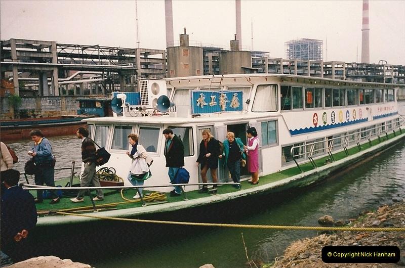 China & Hong Kong April 1993. Picture (70) 070