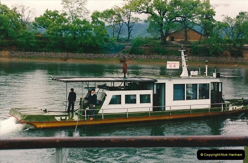 China & Hong Kong April 1993. Picture (92) 092