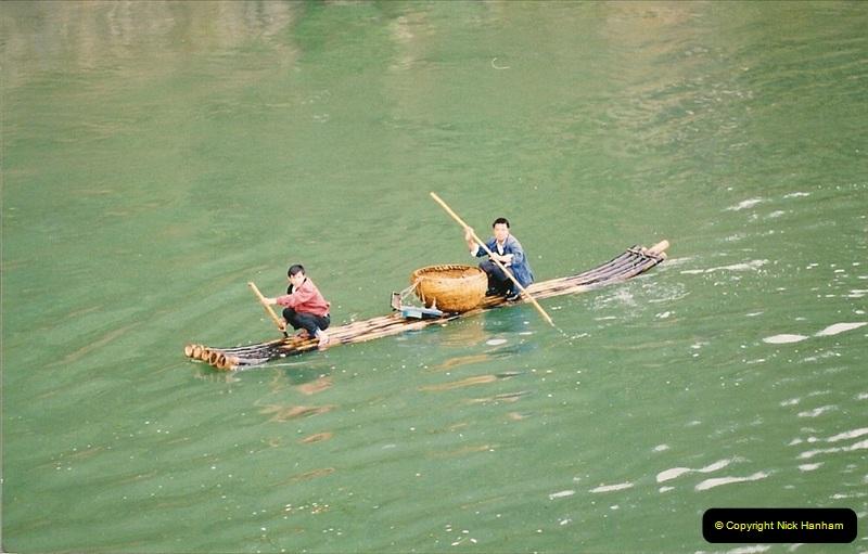 China & Hong Kong April 1993. Picture (94) 094