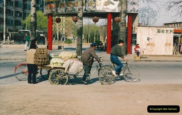 China & Hong Kong April 1993. Picture (11) 011
