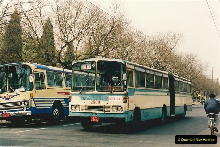 China & Hong Kong April 1993. Picture (22) 022