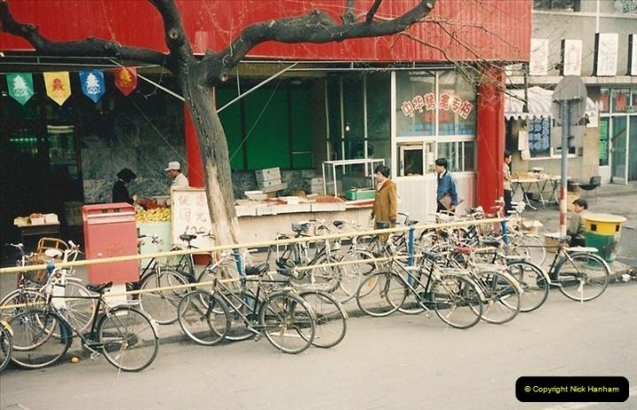 China & Hong Kong April 1993. Picture (32) 032