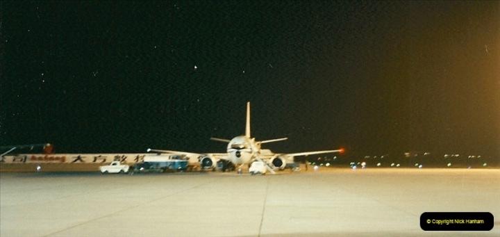 China & Hong Kong April 1993. Picture (45) 045