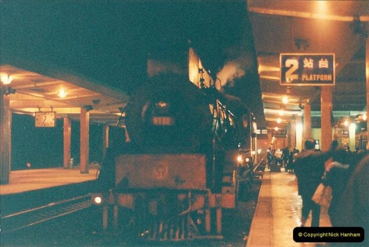 China & Hong Kong April 1993. Picture (60) 060