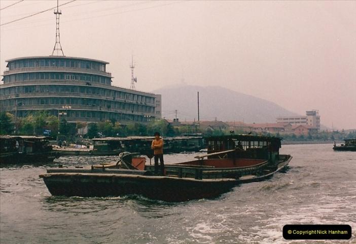 China & Hong Kong April 1993. Picture (63) 063