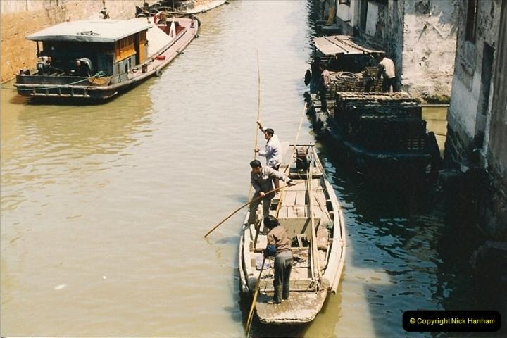 China & Hong Kong April 1993. Picture (72) 072