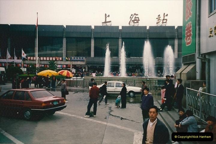 China & Hong Kong April 1993. Picture (74) 074