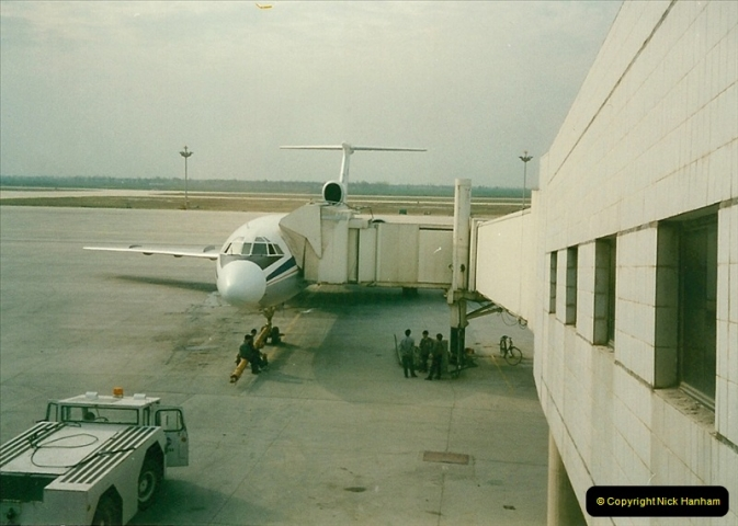 China & Hong Kong April 1993. Picture (76) 076