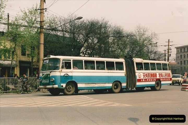 China & Hong Kong April 1993. Picture (79) 079