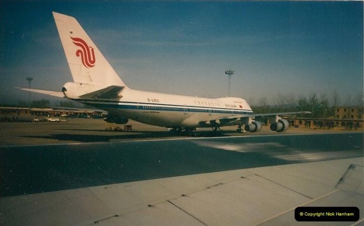 China & Hong Kong April 1993. Picture (8) 008