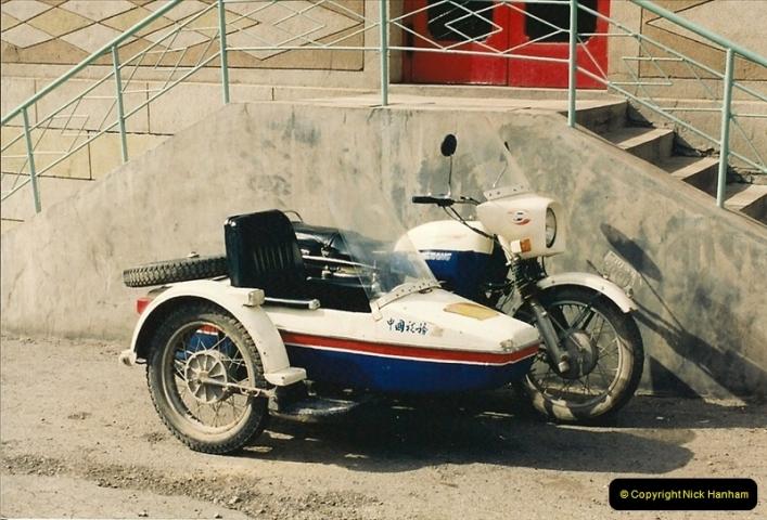 China & Hong Kong April 1993. Picture (83) 083