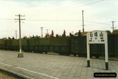 China & Pakistan June 1996. Picture (113) 0113