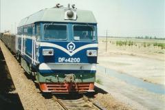 China & Pakistan June 1996. Picture (119) 0119