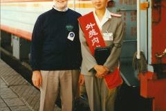 China & Pakistan June 1996. Picture (801) 0801
