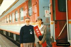 China & Pakistan June 1996. Picture (802) 0802