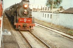 China & Pakistan June 1996. Picture (809) 0809