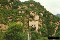 China & Pakistan June 1996. Picture (817) 0817