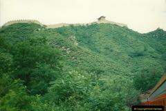 China & Pakistan June 1996. Picture (819) 0819