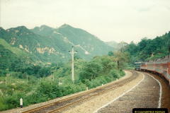 China & Pakistan June 1996. Picture (822) 0822