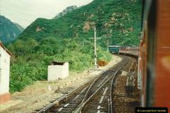 China & Pakistan June 1996. Picture (823) 0823