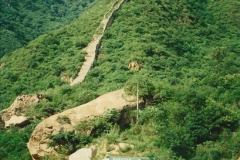 China & Pakistan June 1996. Picture (825) 0825