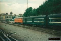 China & Pakistan June 1996. Picture (837) 0837