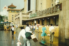 China & Pakistan June 1996. Picture (86) 0086