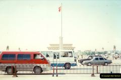 China & Pakistan June 1996. Picture (874) 0874