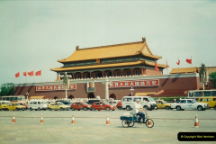 China & Pakistan June 1996. Picture (875) 0875