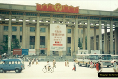 China & Pakistan June 1996. Picture (877) 0877