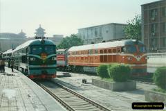 China & Pakistan June 1996. Picture (89) 0089