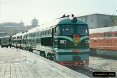 China & Pakistan June 1996. Picture (90) 0090