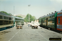 China & Pakistan June 1996. Picture (97) 0097