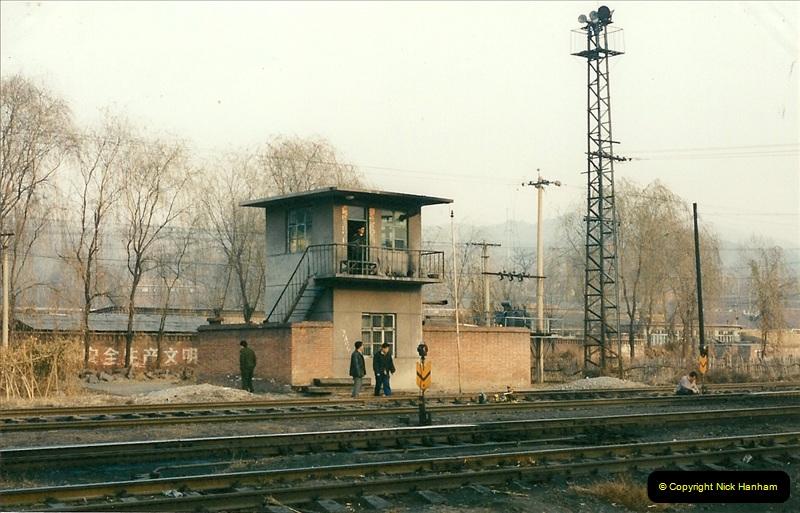 China November 1997. Picture (103) 103