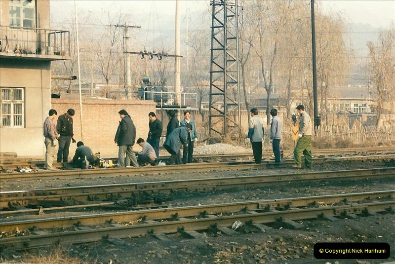 China November 1997. Picture (104) 104